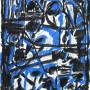 23 Los animales falsos Vii, tinta, acrilico y pastel sobre papel, 17 x 21 cm